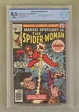 MARVEL SPOTLIGHT #32 Marvel Comics 1977 CBCS 8.5 Spider-Woman 1st Appearance