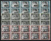 s32580 DEALER STOCK SAN MARINO 1961 MNH** Bophilex 3v (X10 SETS)