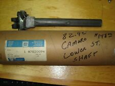 1986-89 Camaro Lower Steering Shaft (7830094)