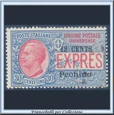 1918 UffIci Postali Estero Cina Pechino Espresso 12 cent. su 30 cent. n. 2 Usato