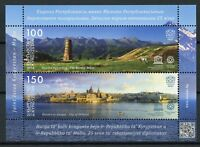 Kyrgyzstan KEP 2018 MNH Burana Tower JIS Malta 2v M/S Architecture Stamps