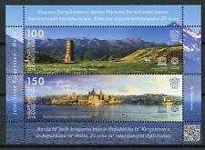 Kyrgyzstan KEP 2018 MNH Burana Tower JIS Malta 2v M/S Architecture Stamps
