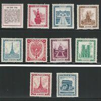 France, Set of 10 Paris, Engraved Poster Stamps, Cinderella Labels, Never Hinged