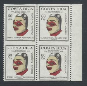COSTA RICA CITY of LIBERIA,PAINTED HEAD, BLOCK IMPERF BETWEEN A548a MNH 1972