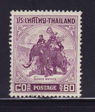 Thailand scott # 305 VF OG never hinged nice scv $ 25 ! see pic !