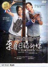 "Laila Boonyasak ""The Teacher's Diary"" Bie Sukrit Wisetkaew Drama Region 3 DVD"