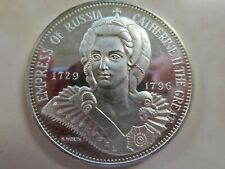 Sterling Silver Catherine The Great II Coronation Medal