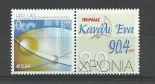 Greece 2017 - Piraeus Chanel One 90.4- Personalized stamp