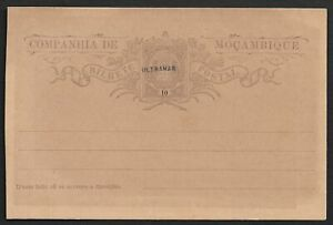 PORTUGUESE COLONY AFRICA MOCAMBIQUE UPU PS STATIONERY ULTRAMAR PROOF CARD