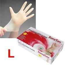 100 SunnyCare Powder Free Vinyl Gloves Food Service (Latex Nitrile Free) 🔥🔥 L