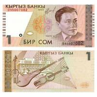 Pick 15 Kirgisien / Kyrgyzstan 1 Som 1999  Unc. / 350047###