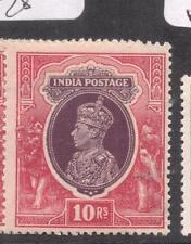 India SG 262 MNH (6dlp)