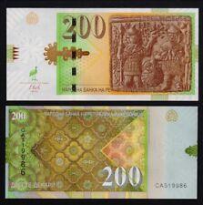 Macedonia – P#new 200 Denari 2016 Uncirculated Banknote.