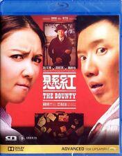 "Fiona Sit Hoi-Ke ""The Bounty"" Chapman To HK 2012 Comedy Region 0 Blu-Ray"