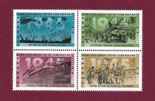 "1995 CANADA "" 50th ANNIVERSARY OF WORLD WAR 11 "" BLOCK OF 4 ~ MINT UN HINGED ~"