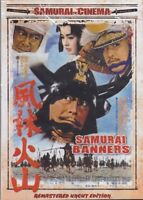 Samurai Banners  - Hong Kong RARE Kung Fu Martial Arts Action movie - NEW DVD
