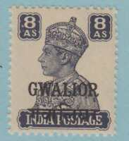 INDIA GWALIOR STATE 110 MINT NEVER HINGED OG ** NO FAULTS EXTRA FINE !