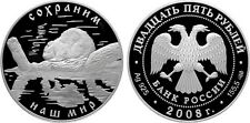 25 Rubles Russia 5 oz Silver 2008 European Beaver Protect Our World Animal Proof