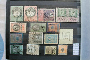 LOT STAMPS OLD REVENUE FISCAL AUSTRIA USED (F124639)