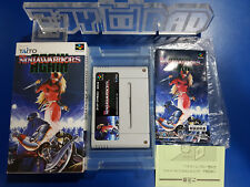 The Ninjawarriors Again [NTSC-J] Jap Japan - Nintendo Super Famicom SFC