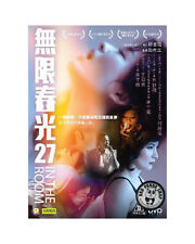 In The Room REGION 3 DVD English Subtitled HK Movie Josie Ho New Sealed 無限春光27