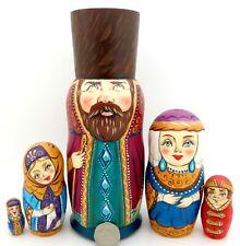 BOYAR Nesting Russian Dolls Matryoshka MATT wife children 5 ZENINA signed GIFT
