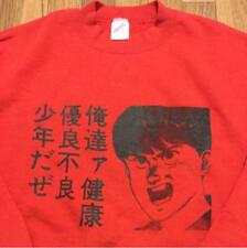 Akira Kaneda 80's Vintage Sweat Jerzees Made in Usa Rare From Japan F/S