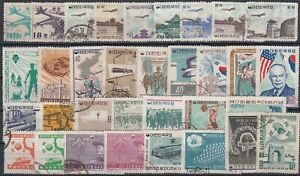 KOREA === ACCUMULATION OF EARLY COMMEMORATIVE STAMPS HIGH VALUE === FINE USED