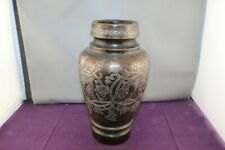 Vintage Japanese / Chinese Ornate Brass Vase