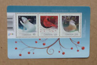 2017 CANADA CHRISTMAS STAMP MINI SHEET 3 STAMPS
