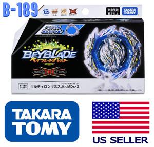 Takara Tomy B-189 Guilty Longinus Beyblade Burst DB Dynamite Battle IN STOCK USA