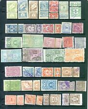 Over 90 Different Mexico Hilaza Y Tejidos Revenues (Lot #B444)