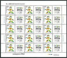 China 2013 Individualized Special Full S/S Summer Youth Olympic Games 個29 青奧會
