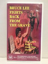 Bruce Lee Fights Back From The Grave You Can't Keep a Good Man Down VHS Video