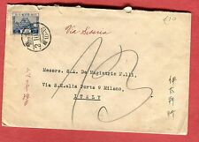 JAPAN - 1912 Cover from Kyoto to Milan - Via Siberia (3429)