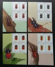 Taiwan Stag Beetles 2008 Insect Beetle Bug (stamp block of 4) MNH