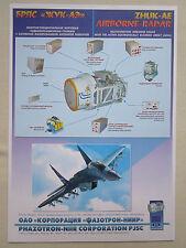 2000'S DOCUMENT RECTO VERSO ZHUK-AE AIRBORNE RADAR AESA MIG-35 FIGHTER