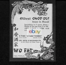 THE WO FAT CHOP SUI RESTAURANT HEART OF HONOLULU CHINA TOWN 1955 AD
