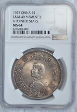 1927 $1 China Silver Dollar Coin L&M-49 Memento 6 Pointed Stars NGC MS64 MS 64