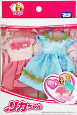 Takara Tomy Licca Doll Party Dress Set Heart & Flower(498636)