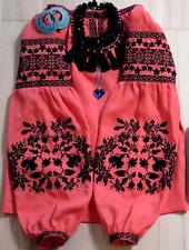 ukrainian embroidered blouse vyshyvanka bohemian ethnic shirt Vita Kin style