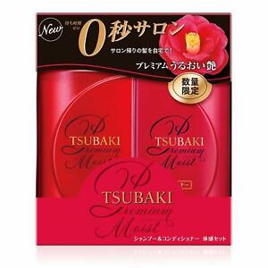 Shiseido TSUBAKI Premium Moist Shampoo and/or Conditioner Set / Refill FREE SHIP