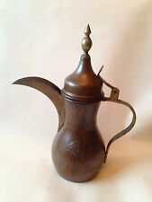 Antique Middle Eastern Dallah Coffee Pot  Signed