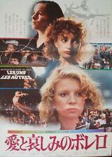 LES UNS ET LES AUTRES BOLERO Japanese B2 movie poster CLAUDE LELOUCH 1982 NM