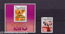 More details for togo - 1978 olympics - u/m - sg 1266 + ms1270b