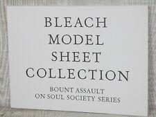 BLEACH Model Sheet Collection BOUNT ASSAULT ON SOUL SOCIETY Art Book TITE KUBO