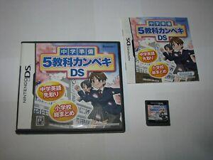 Chuugaku Junbi 5 Kyouka Kanpeki DS Nintendo DS Japan import US Seller