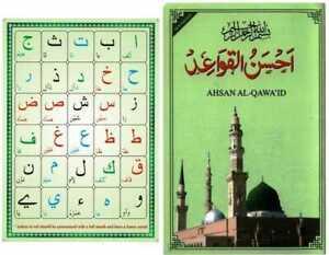 ALIF BA Laminated Arabic Alphabet Qaidah Card & Ahsan Al Qawaid for Children(A4)