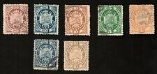 Bolivia Stamps 1894 Sc# 40, 42-45, Lot of 7