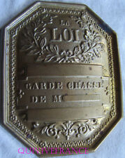 PLAQUE GARDE CHASSE PARTICULIER